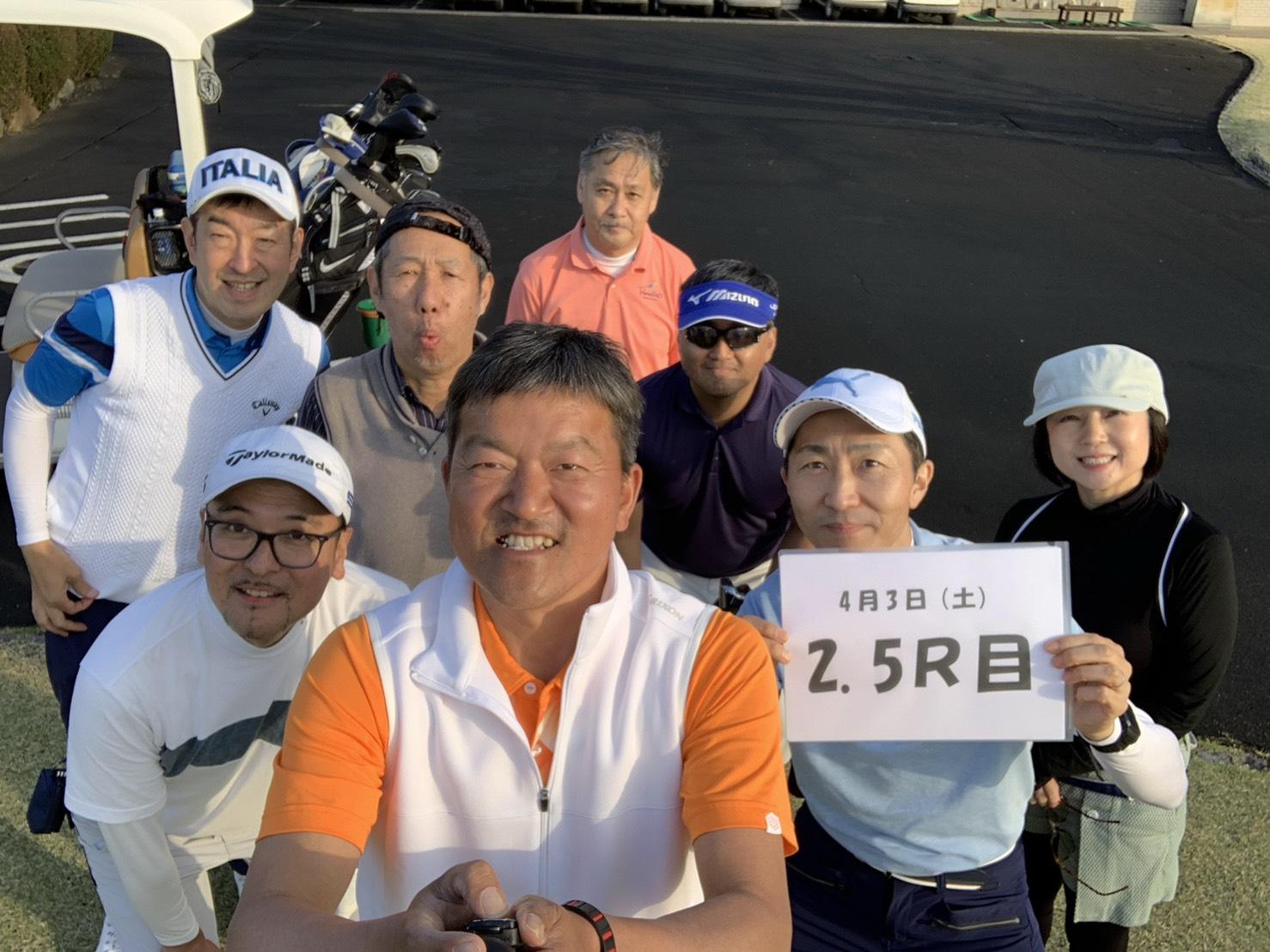 【イベント報告】とことんゴルフ第三弾!